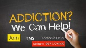 addiction Center in Safdargang